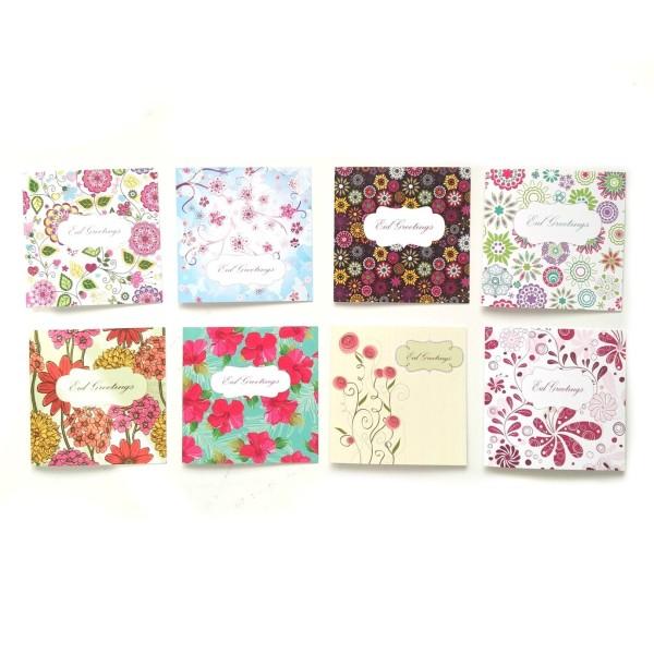 Eid Mubarak Cards - Secret Garden (8inPack)