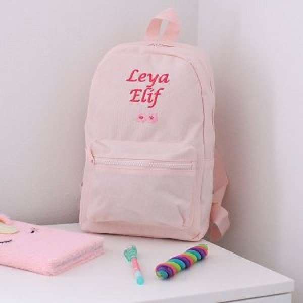 Children Bag (Rucksack) - Rabbi Zidni Ilma