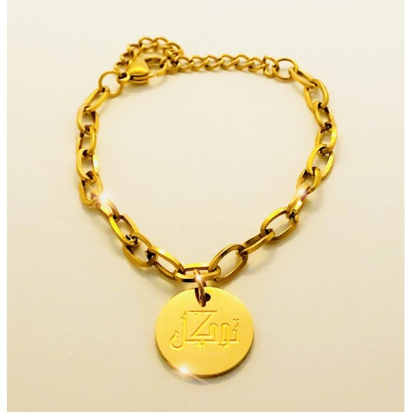 S.G Charm Bracelet 18K Gold (Tawakkul)