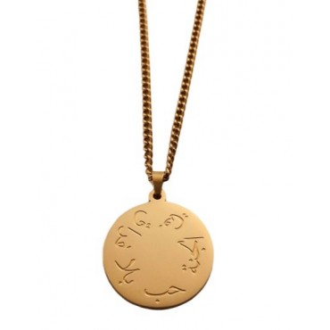 S.G Necklace Rose Gold (Paradise)