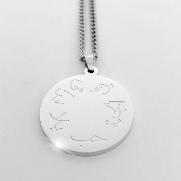 S.G Necklace Silver (Paradise)
