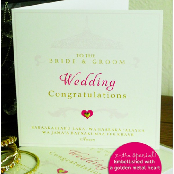 Card: WD 241 Wedding Congrats (IGC)