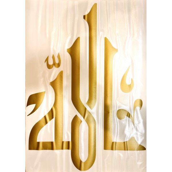 Islamic Calligraphy (Allah -Gold) Wall Sticker