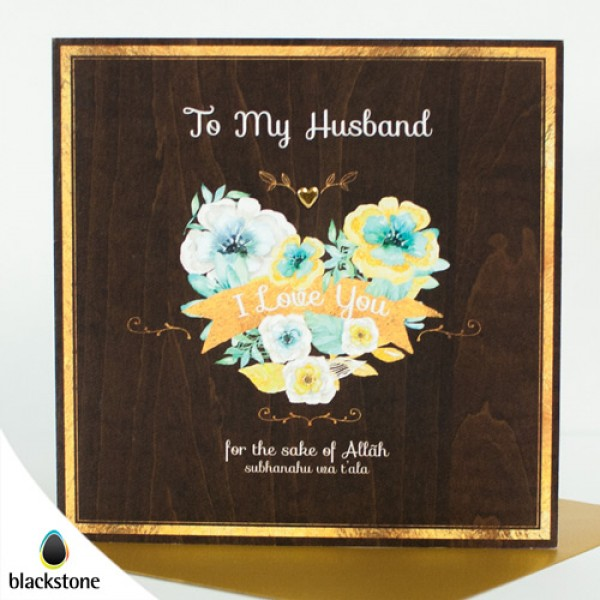 Card: To My Husband HUS18E (IGC)