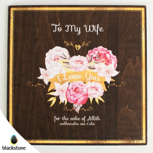Card: To My Wife WFE03E (IGC)
