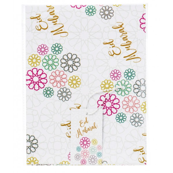 GW01 - Eid Mubarak Gift Wrapping Paper