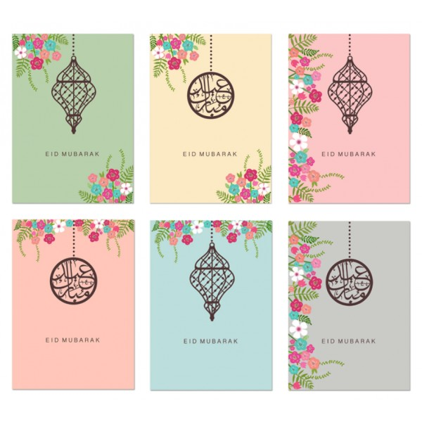 Cards - Multipack Eid Mubarak - 6 Designs (MPPR)