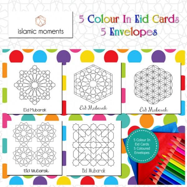Cards - Colour in Eid cards Geometric Set (CIEC03)