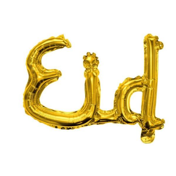 Gold Calligraphic 'Eid' Script Foil Letter Balloon