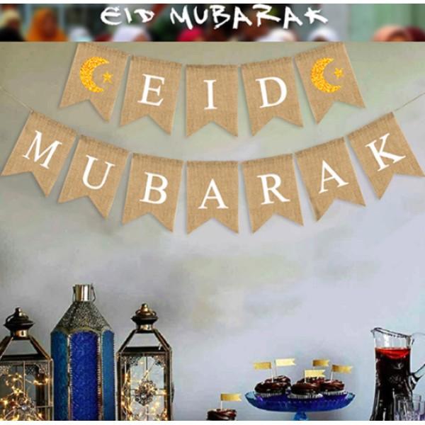 Eid Mubarak Banner Burlap