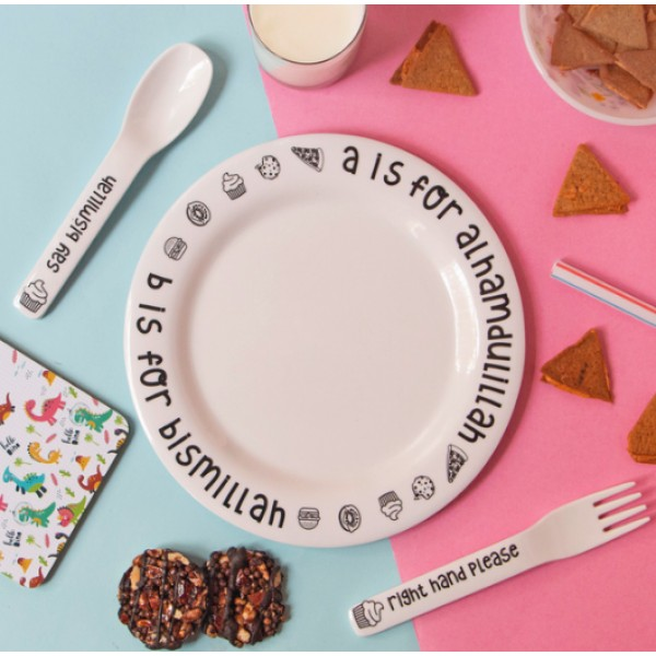 A is for Alhamdulillah - 3pc Melamine Plate Set