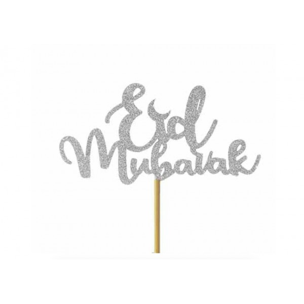 EID Mubarak Cupcake Toppers (Pack of 10) - Silver