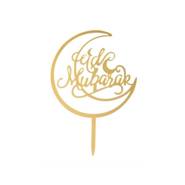 EID Mubarak Crescent Cake Topper - Gold