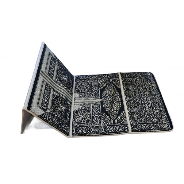 Yasir - Back Support Foldable Prayer Mat