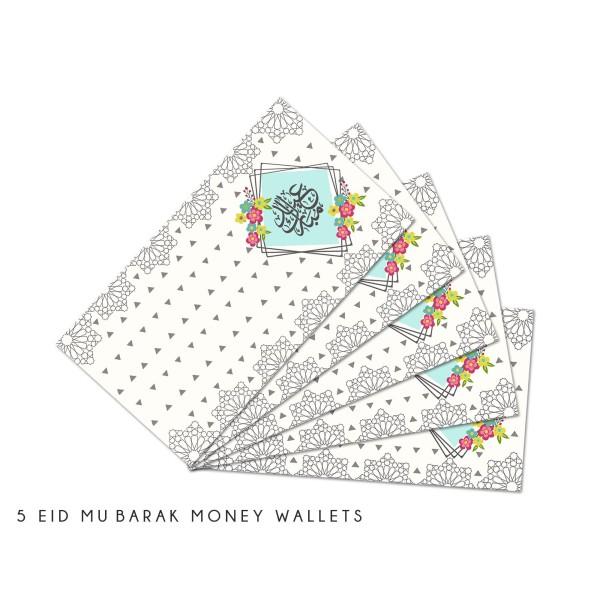 Money Wallets - Aqua Eid Mubarak Pack of 5 (MWHE)