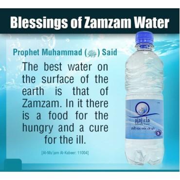 ZamZam Water 500ml