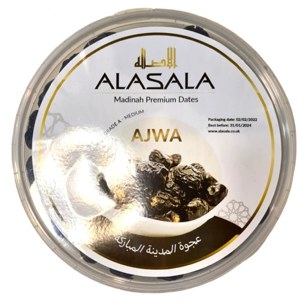 YATHREB - Premium Madinah Ajwa Dates 1KG