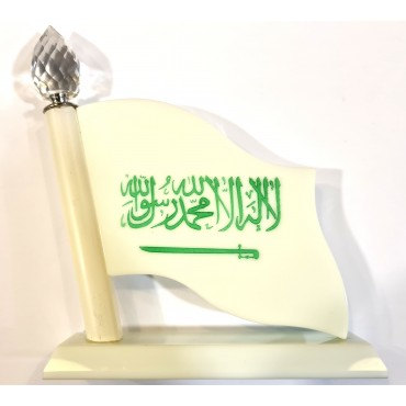 Islamic Arabic Flag - White
