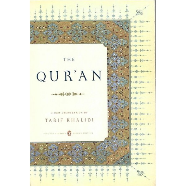 The Quran - A New Translation