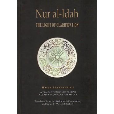 Nur al-Ida (HB) - The Light of Clarification
