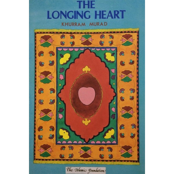 The Longing Heart: Story of Abu Dhar