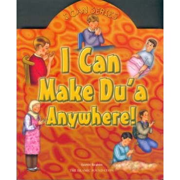I Can Make Dua Anywhere!