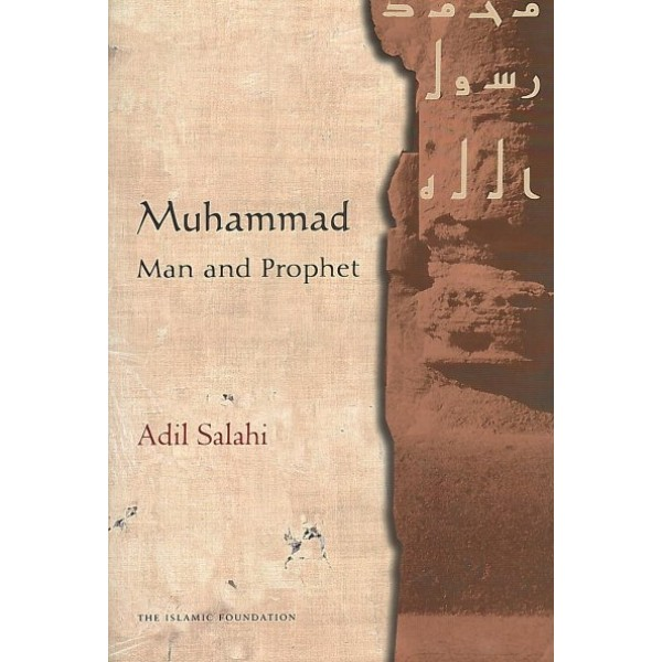 Muhammad (pbuh): Man and Prophet (Hardback)