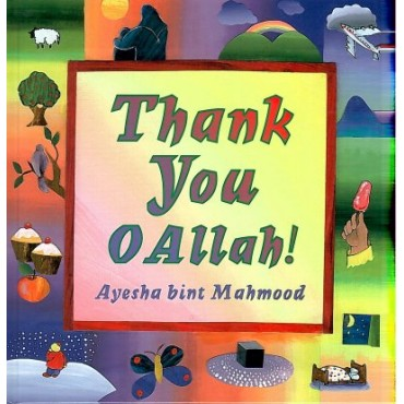Thank You O Allah!
