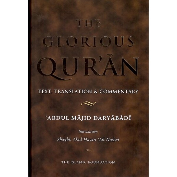 The Glorious Qur'an: Text, Translation & Commentary (HB)