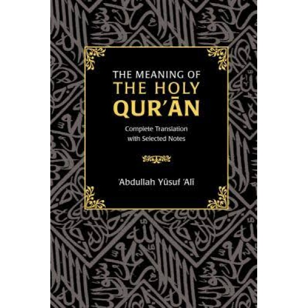 The Meaning of the Holy Qur'an (Abdullah Yusuf 'Ali)