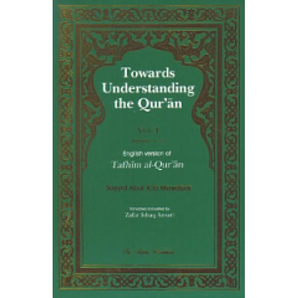 Tafhim al-Quran