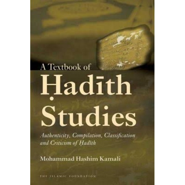 A Textbook Of Hadith Studies (HB)