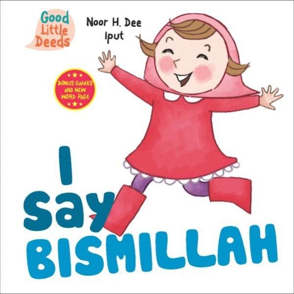 I Say Bismillah