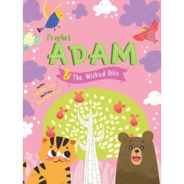 Prophet ADAM (as) & Wicked Iblish Activity book