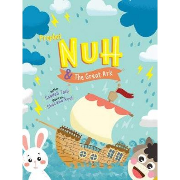 Prophet NUH (as) & The Great Ark Activity Book
