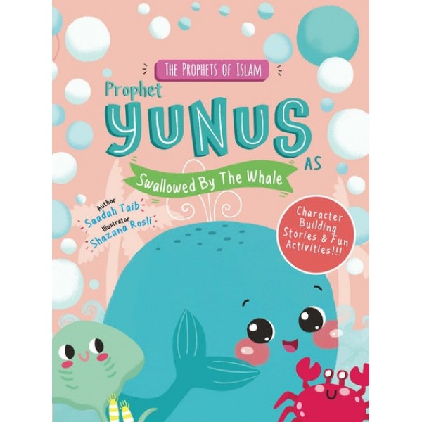 Prophet YUNUS (as) Swallowed By The Whale Activity Book