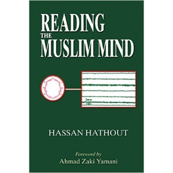 Reading The Muslim Mind