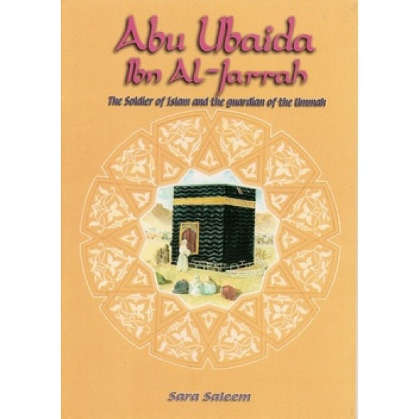 Abu Ubaida ibn al-Jarrah