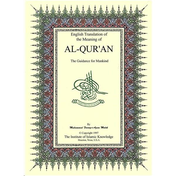 Al Quran : English Transalation