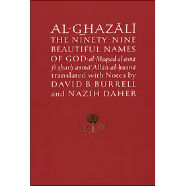Al-Ghazali The Ninety Nine Names of God