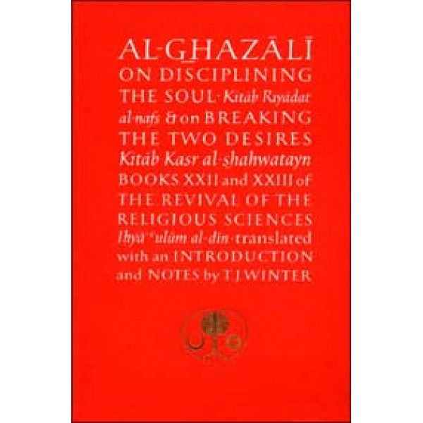 Al-Ghazali on Disciplining the Soul