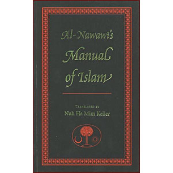 Al-Nawawis Manual of Islam
