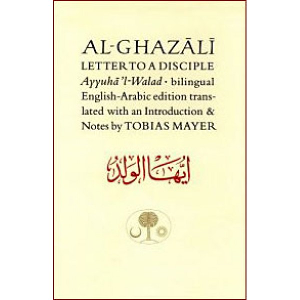 Al-Ghazali: Letter to a Disciple