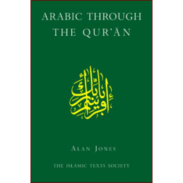 Arabic through the Quran
