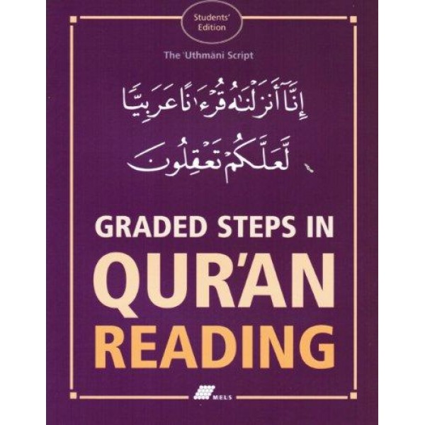 Graded Steps in Qur'an Reading - Students' Edition