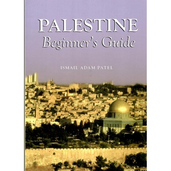 Palestine - Beginners Guide