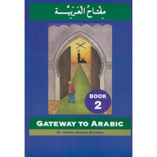 Gateway to Arabic 2