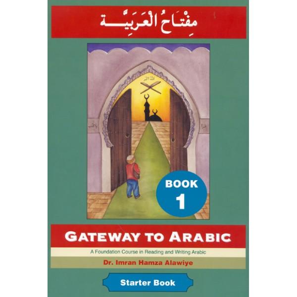 Gateway to Arabic 1