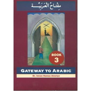 Gateway to arabic 3