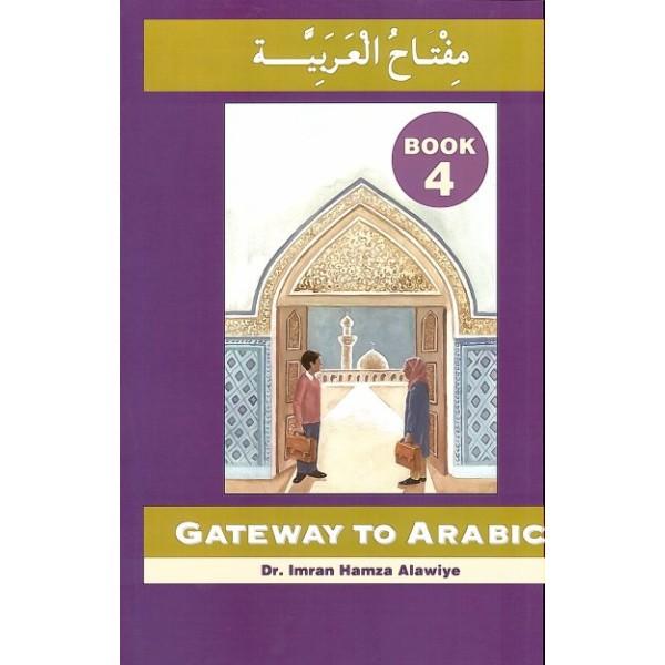 Gateway to arabic 4